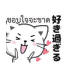タイ語と日本語で愛情や褒める言葉(個別スタンプ:14)