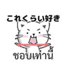 タイ語と日本語で愛情や褒める言葉(個別スタンプ:15)
