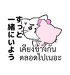 タイ語と日本語で愛情や褒める言葉(個別スタンプ:22)