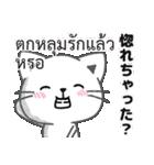 タイ語と日本語で愛情や褒める言葉(個別スタンプ:25)