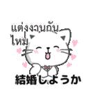 タイ語と日本語で愛情や褒める言葉(個別スタンプ:28)