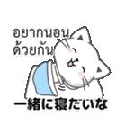 タイ語と日本語で愛情や褒める言葉(個別スタンプ:29)
