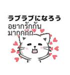 タイ語と日本語で愛情や褒める言葉(個別スタンプ:31)