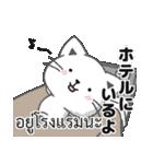 タイ語と日本語で愛情や褒める言葉(個別スタンプ:33)