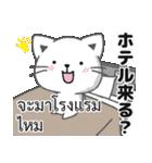 タイ語と日本語で愛情や褒める言葉(個別スタンプ:34)