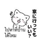 タイ語と日本語で愛情や褒める言葉(個別スタンプ:35)