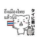 タイ語と日本語で愛情や褒める言葉(個別スタンプ:38)