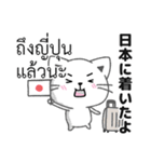 タイ語と日本語で愛情や褒める言葉(個別スタンプ:39)