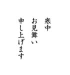 シンプル挨拶アニメーション 日常&正月(個別スタンプ:06)