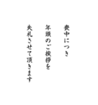 シンプル挨拶アニメーション 日常&正月(個別スタンプ:07)