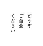 シンプル挨拶アニメーション 日常&正月(個別スタンプ:10)