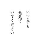 シンプル挨拶アニメーション 日常&正月(個別スタンプ:19)