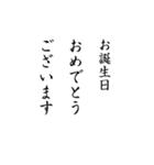 シンプル挨拶アニメーション 日常&正月(個別スタンプ:20)