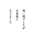 シンプル挨拶アニメーション 日常&正月(個別スタンプ:21)