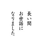 シンプル挨拶アニメーション 日常&正月(個別スタンプ:22)