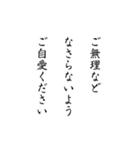 シンプル挨拶アニメーション 日常&正月(個別スタンプ:23)