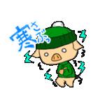 ねとげ豚:冬編(個別スタンプ:01)