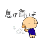ねとげ豚:冬編(個別スタンプ:02)