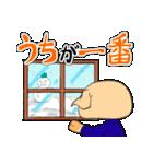 ねとげ豚:冬編(個別スタンプ:04)