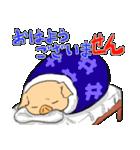 ねとげ豚:冬編(個別スタンプ:05)