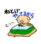 ねとげ豚:冬編(個別スタンプ:07)
