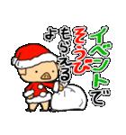 ねとげ豚:冬編(個別スタンプ:16)