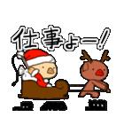 ねとげ豚:冬編(個別スタンプ:17)
