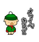ねとげ豚:冬編(個別スタンプ:25)