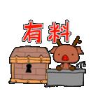 ねとげ豚:冬編(個別スタンプ:28)