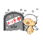 ねとげ豚:冬編(個別スタンプ:30)