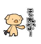 ねとげ豚:冬編(個別スタンプ:31)