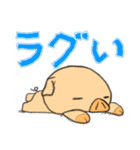 ねとげ豚:冬編(個別スタンプ:32)