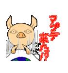 ねとげ豚:冬編(個別スタンプ:34)
