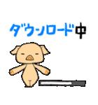ねとげ豚:冬編(個別スタンプ:36)