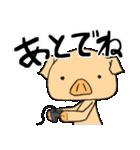 ねとげ豚:冬編(個別スタンプ:39)