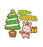あにまる冬便り・クリスマス年末年始(個別スタンプ:01)