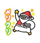 あにまる冬便り・クリスマス年末年始(個別スタンプ:03)