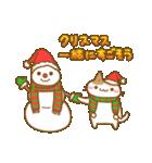 あにまる冬便り・クリスマス年末年始(個別スタンプ:04)