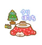 あにまる冬便り・クリスマス年末年始(個別スタンプ:05)