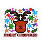 アトリエHJの冬&クリスマススタンプ(個別スタンプ:07)