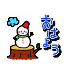 アトリエHJの冬&クリスマススタンプ(個別スタンプ:12)