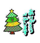 アトリエHJの冬&クリスマススタンプ(個別スタンプ:21)