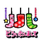 アトリエHJの冬&クリスマススタンプ(個別スタンプ:22)