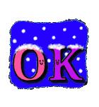 アトリエHJの冬&クリスマススタンプ(個別スタンプ:24)