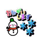 アトリエHJの冬&クリスマススタンプ(個別スタンプ:30)