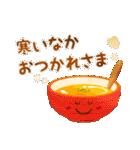 水彩えほん【冬編】(個別スタンプ:01)