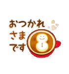 水彩えほん【冬編】(個別スタンプ:02)