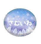 水彩えほん【冬編】(個別スタンプ:04)