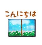 水彩えほん【冬編】(個別スタンプ:06)