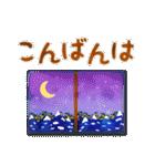 水彩えほん【冬編】(個別スタンプ:07)